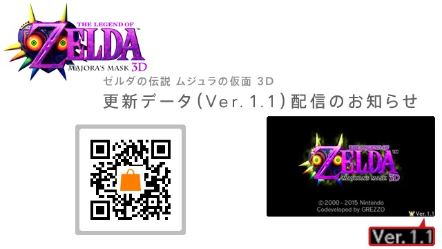 Theme download code 3ds free theme eshop download codes