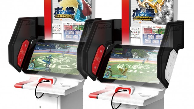 Wii U Arcade Machine : Pokémon to loom large in japanese arcades with these