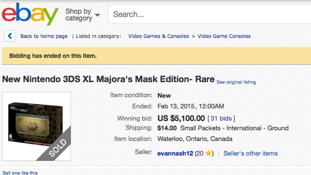 majora s mask edition new nintendo 3ds xl auctioned off for 5 100